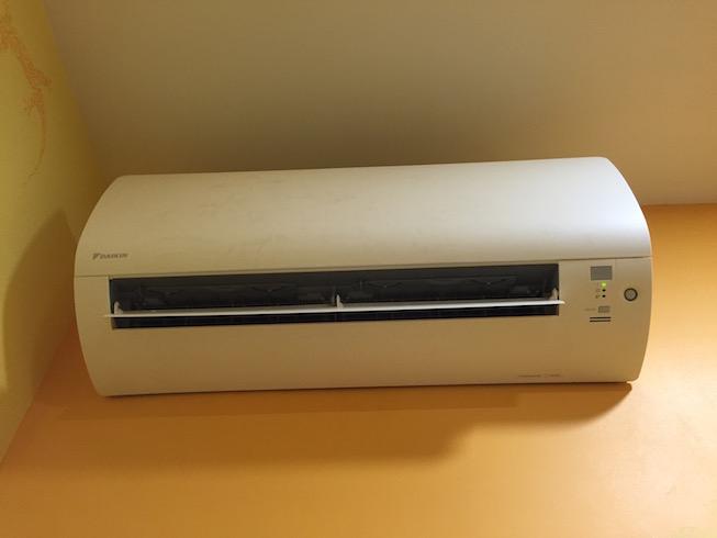 climatisation daikin oise